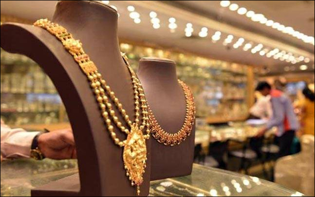 Buying gold in Mumbai? Gold rate in Mumbai, top Mumbai gold.