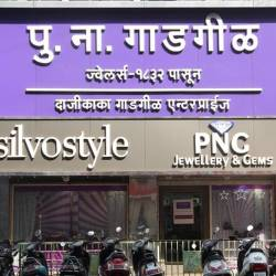 PNG Jewellery And Gems (corporate Office), Narayan Peth.