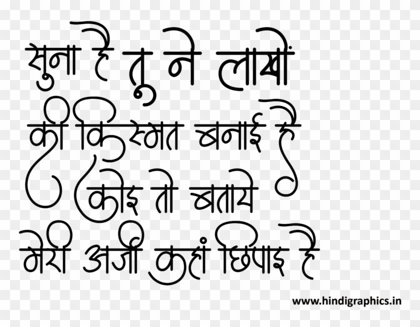 Whatsapp Status In Hindi ये लोगो Png फॉर्मेट.