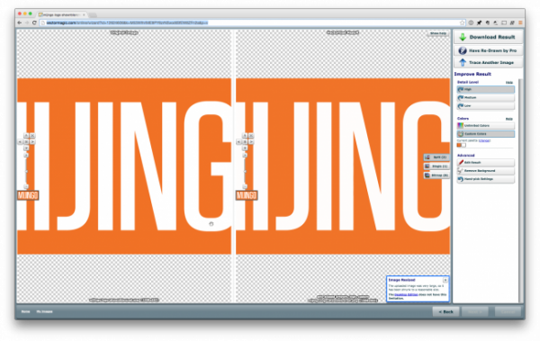 How to Convert an Existing PNG or GIF Image to SVG Vector.