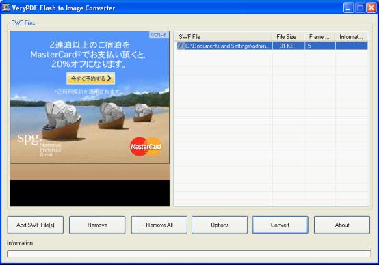SWF to PNG Converter.