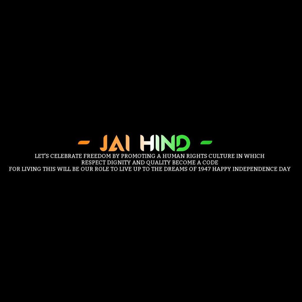 Jai Hind PNG Transparent Jai Hind.PNG Images..