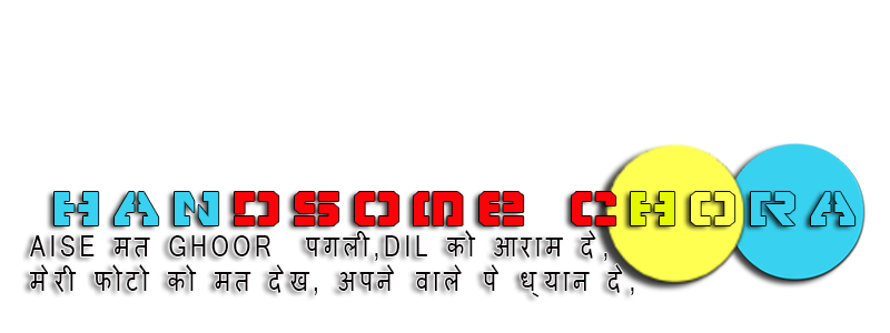 Hindi PNG Text Effects For Boys.