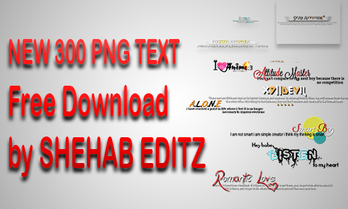 New 300 PNG Text Free Download.