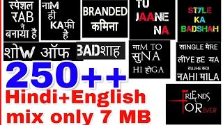 Hindi english mix mp3.
