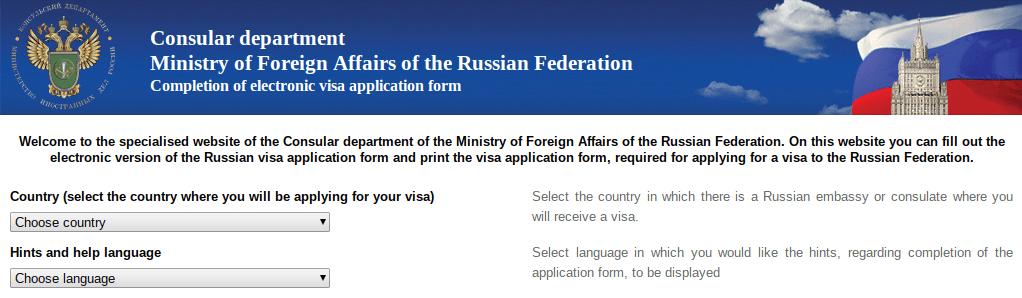 Russian Tourist Visa Application Form.