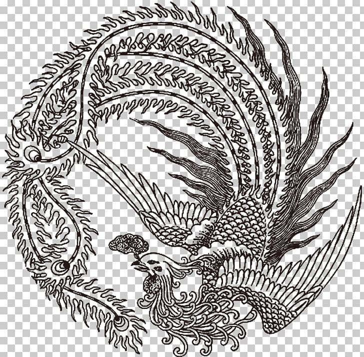 Fenghuang Phoenix Tattoo Chinese Dragon Traditional Chinese.