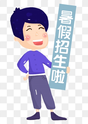 Sign Up PNG Images.