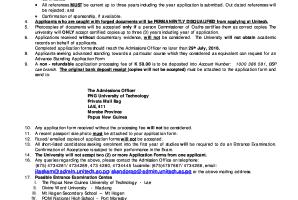 Unitech png application form 4 » PNG Image.