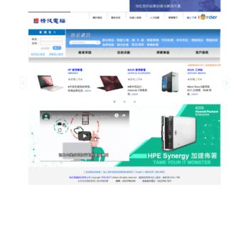 unitech.com.tw at Website Informer. 精技電腦. Visit Unitech..