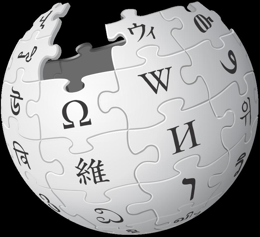 Image Png Wiki & Free Image Wiki.png Transparent Images.