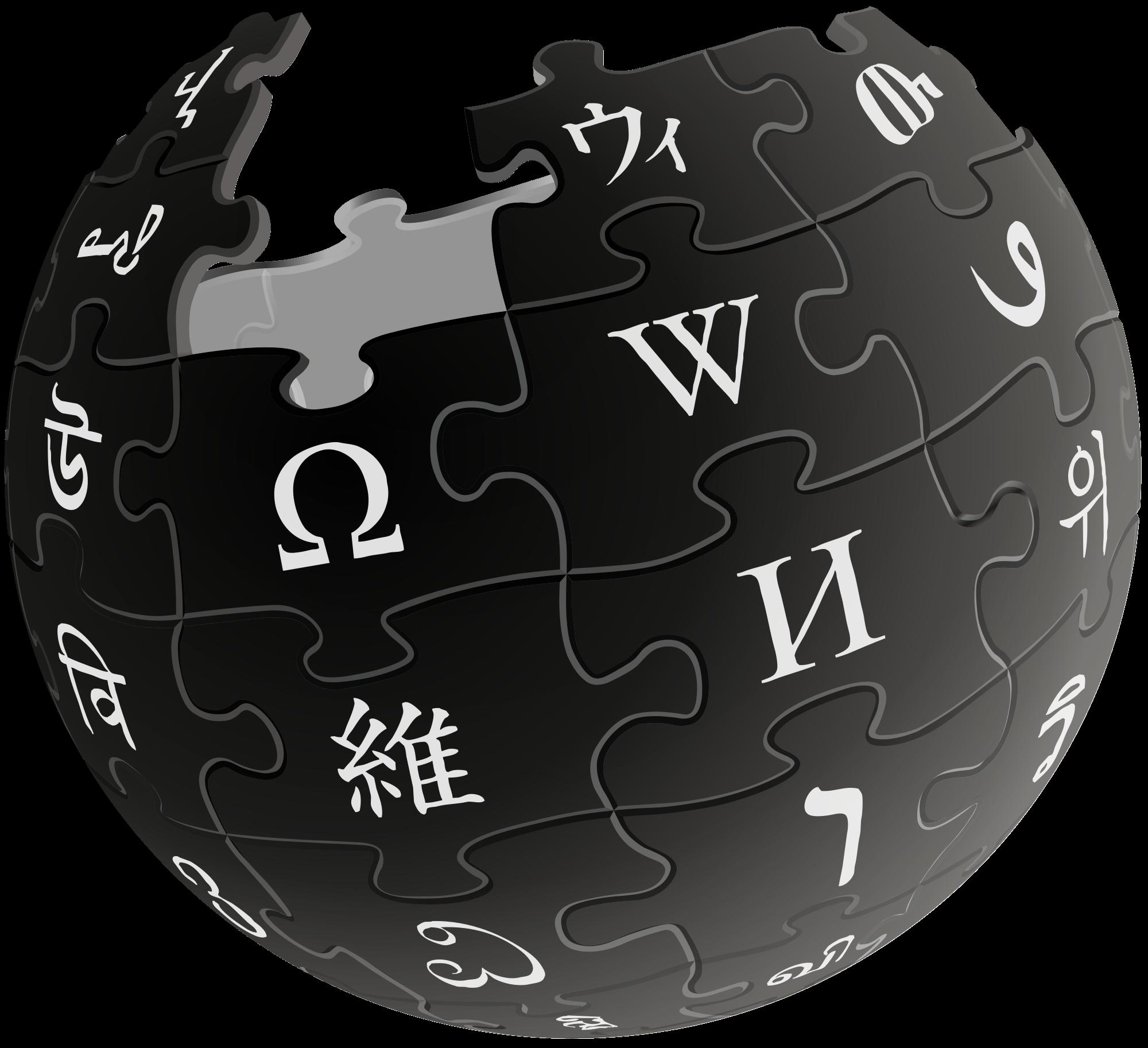 File:Wiki.