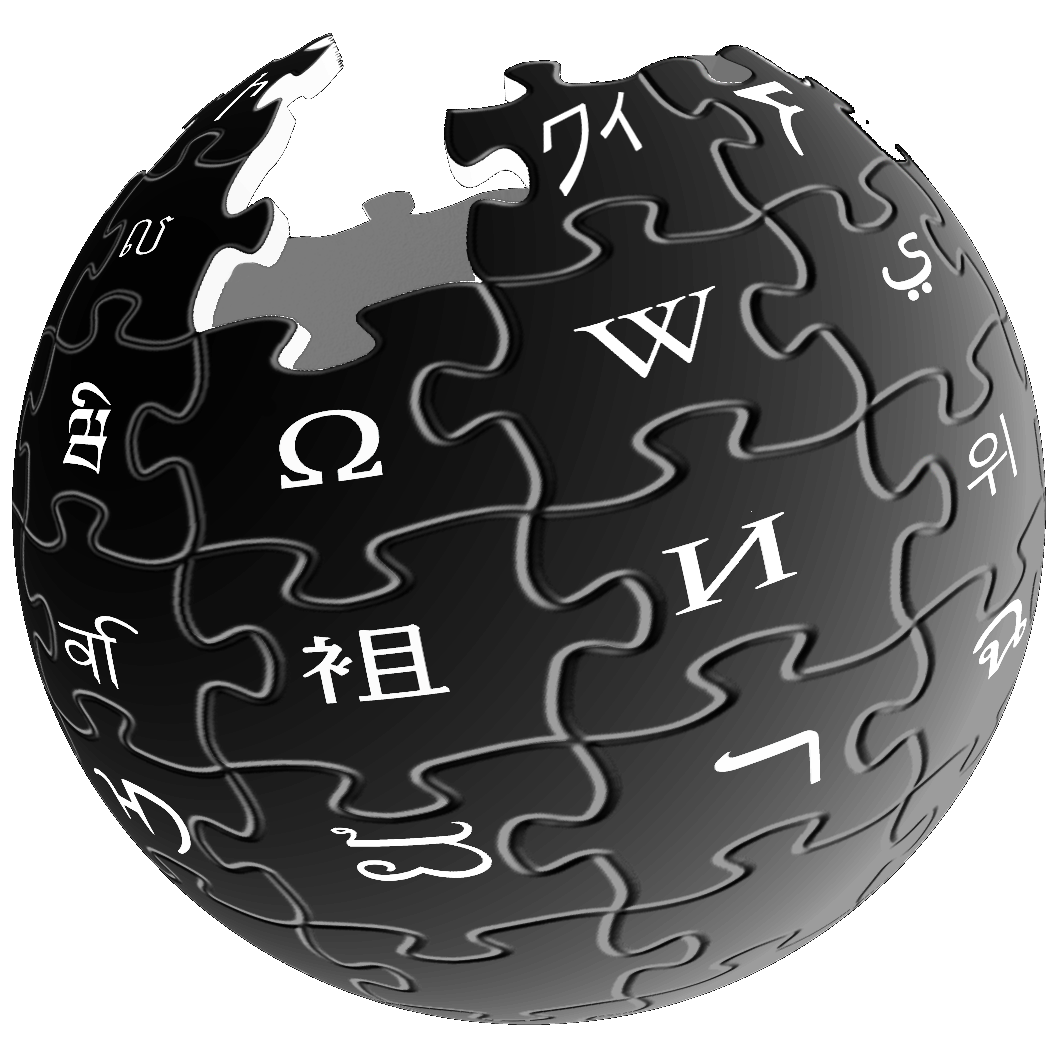 File:Test wiki logo notext.png.