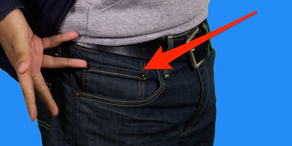Why do all jeans have a small pocket.