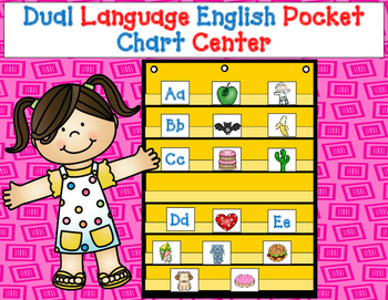 Dual Language English Pocket Chart Center.