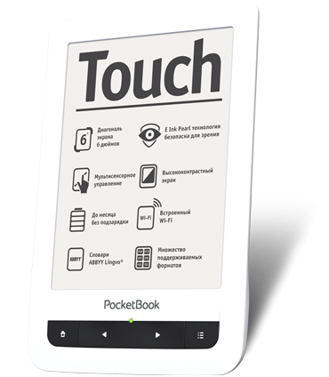 The PocketBook Touch model is a device for reading which combines.