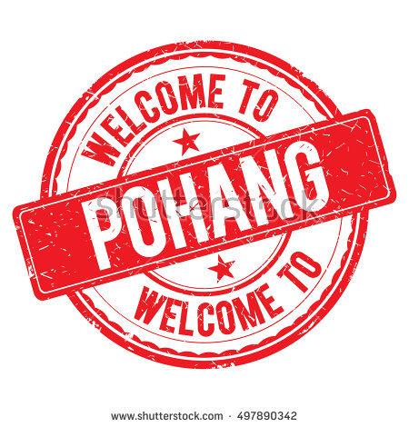 Pohang Stock Photos, Royalty.
