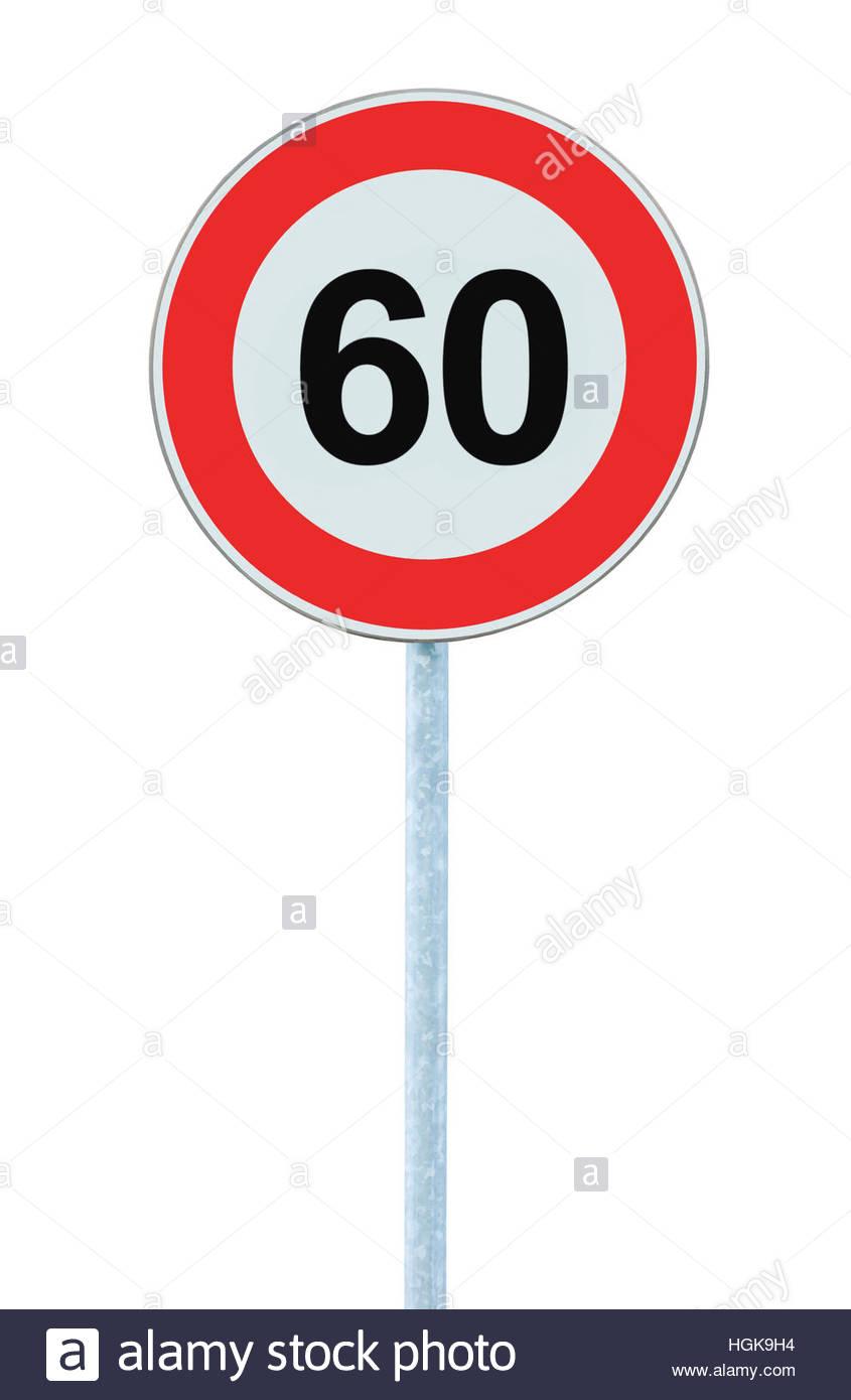 Point of zero kilometer clipart #7
