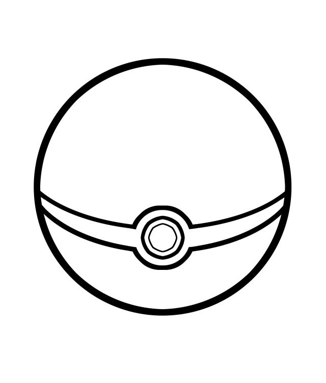 Pokemon Ball Clipart Black And White.