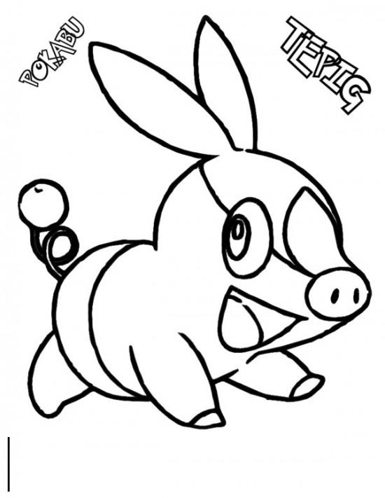 Pokemon Black And White 2 Clipart.