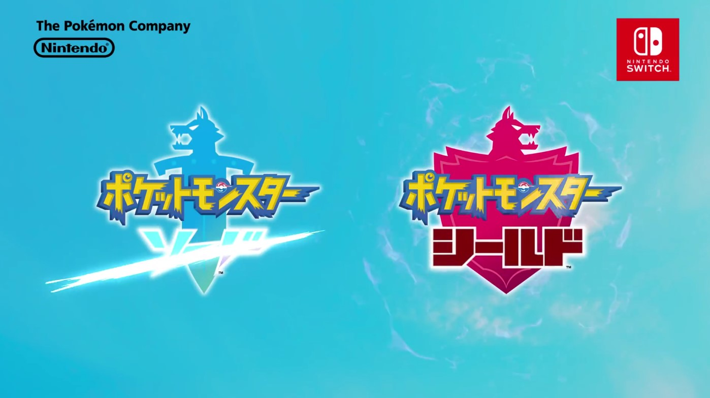 Pokémon Sword and Shield releases Japanese TV ad.