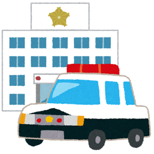 Police Station Clip Art & Police Station Clip Art Clip Art Images.