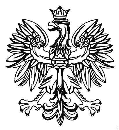 Helpful Polish Eagle Stencil Amazon Com Poland Emblem Bird.