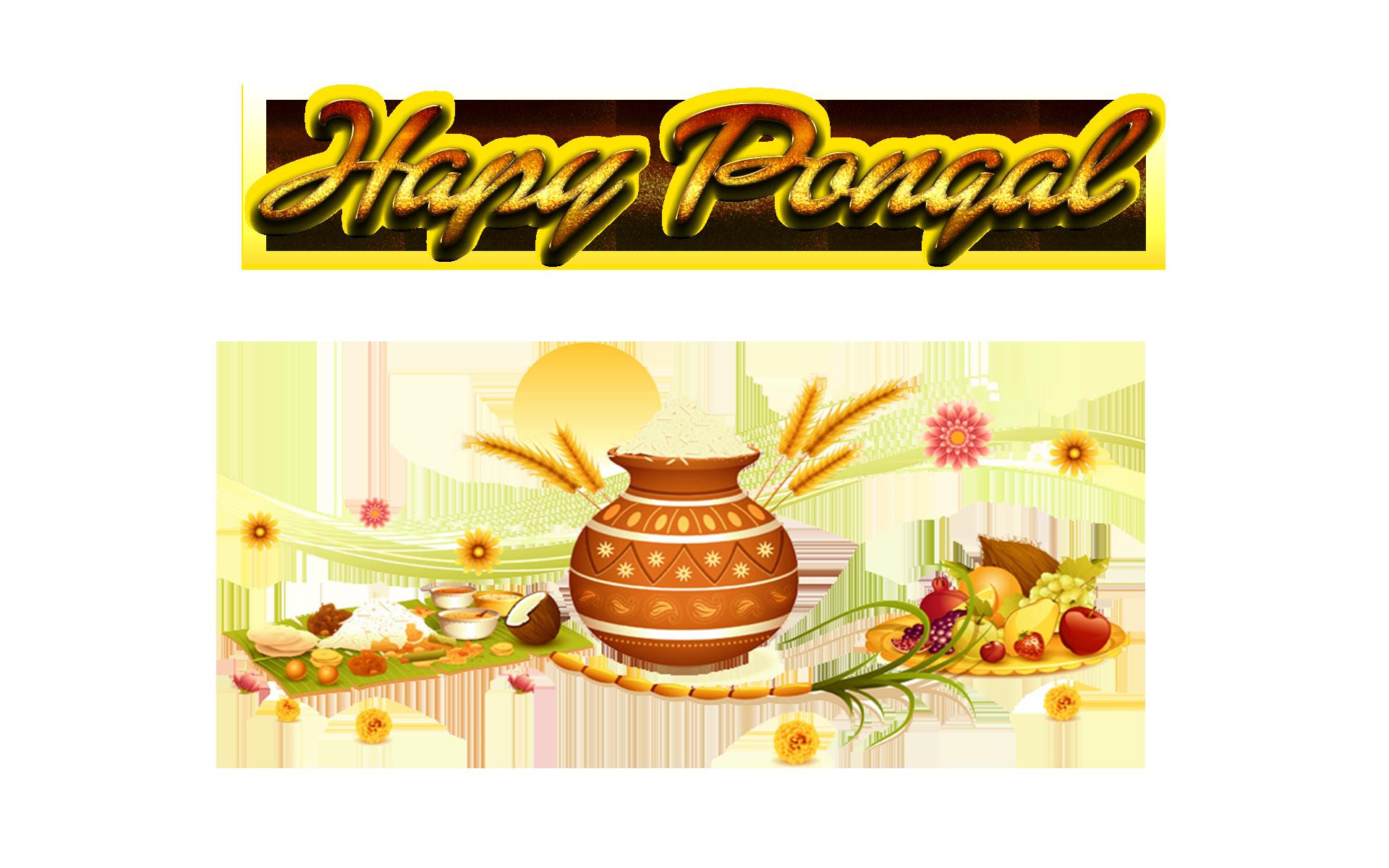 Pongal PNG Free Image Download.