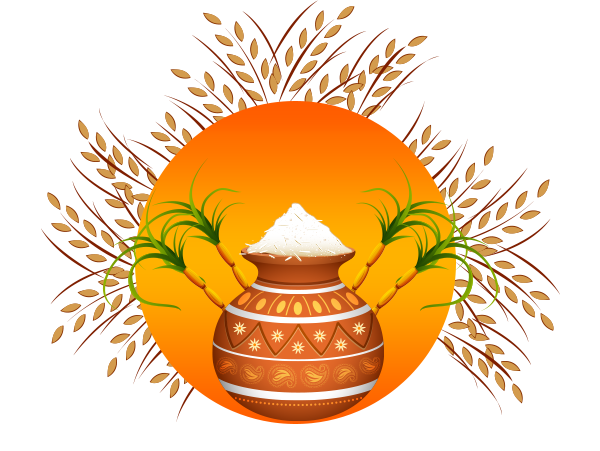 Pongal pot Greeting free personalised greetings.