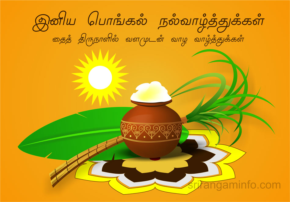 Happy Pongal 2019 Images Tamil (#642894).