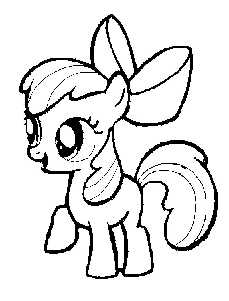 Pony Clipart Black And White.