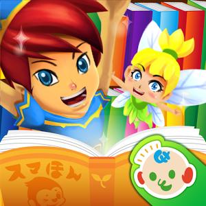 Read Unlimitedly! Kids'n Books.