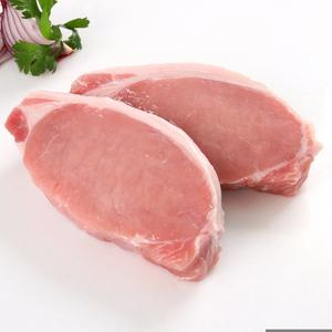 Pork Loin Clipart.