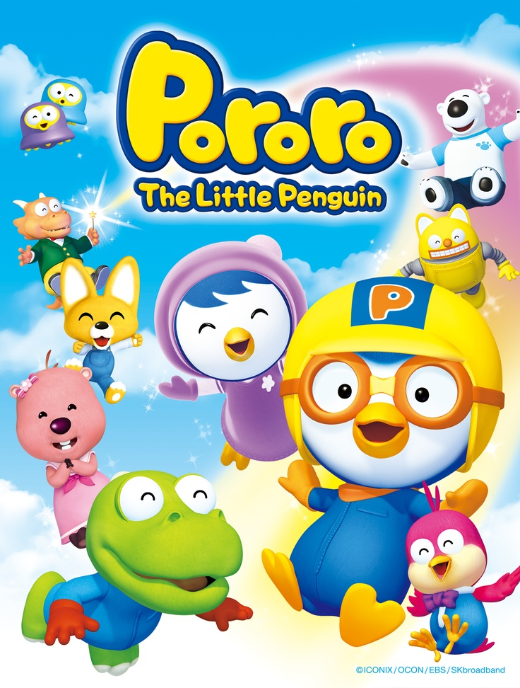 1000+ images about pororo on Pinterest.
