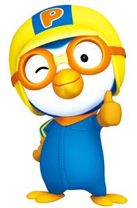 Pororo the little penguin clipart clipground pororo i love this penguin korean thecheapjerseys