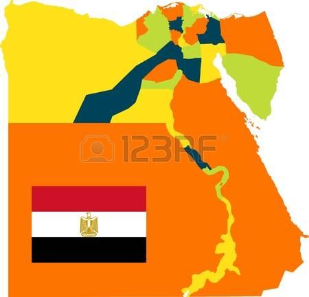 59 Port Said Stock Vector Illustration And Royalty Free Port Said.