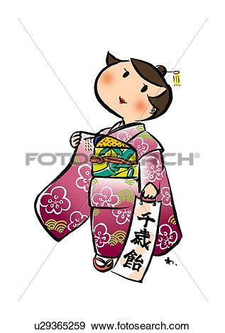 Stock Illustration of Portrait of A Girl Wearing a Kimono for.