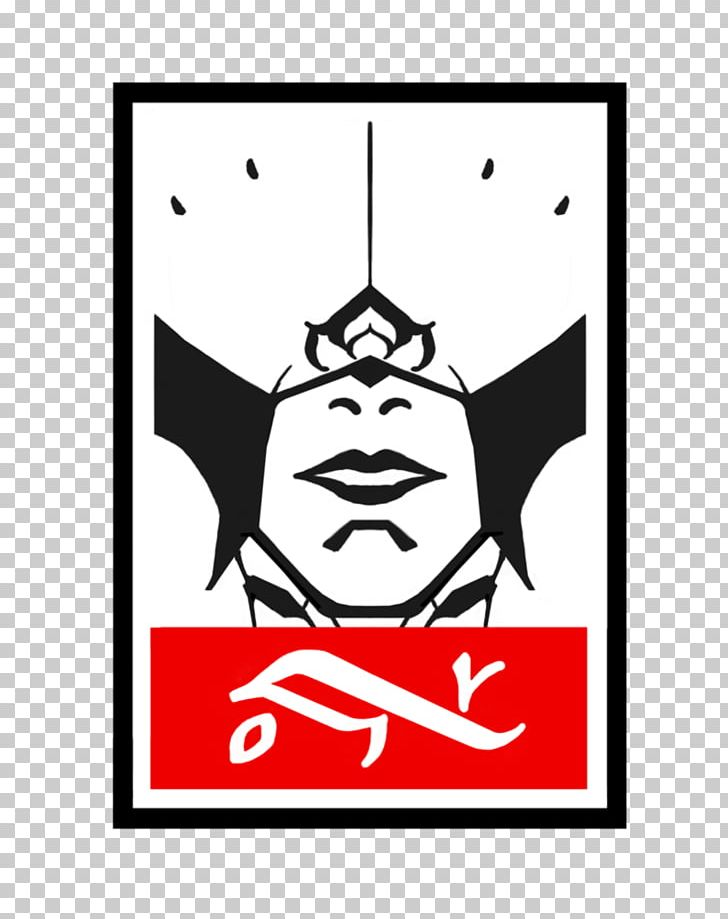 Andre The Giant Has A Posse Logo Graphic Design PNG, Clipart.
