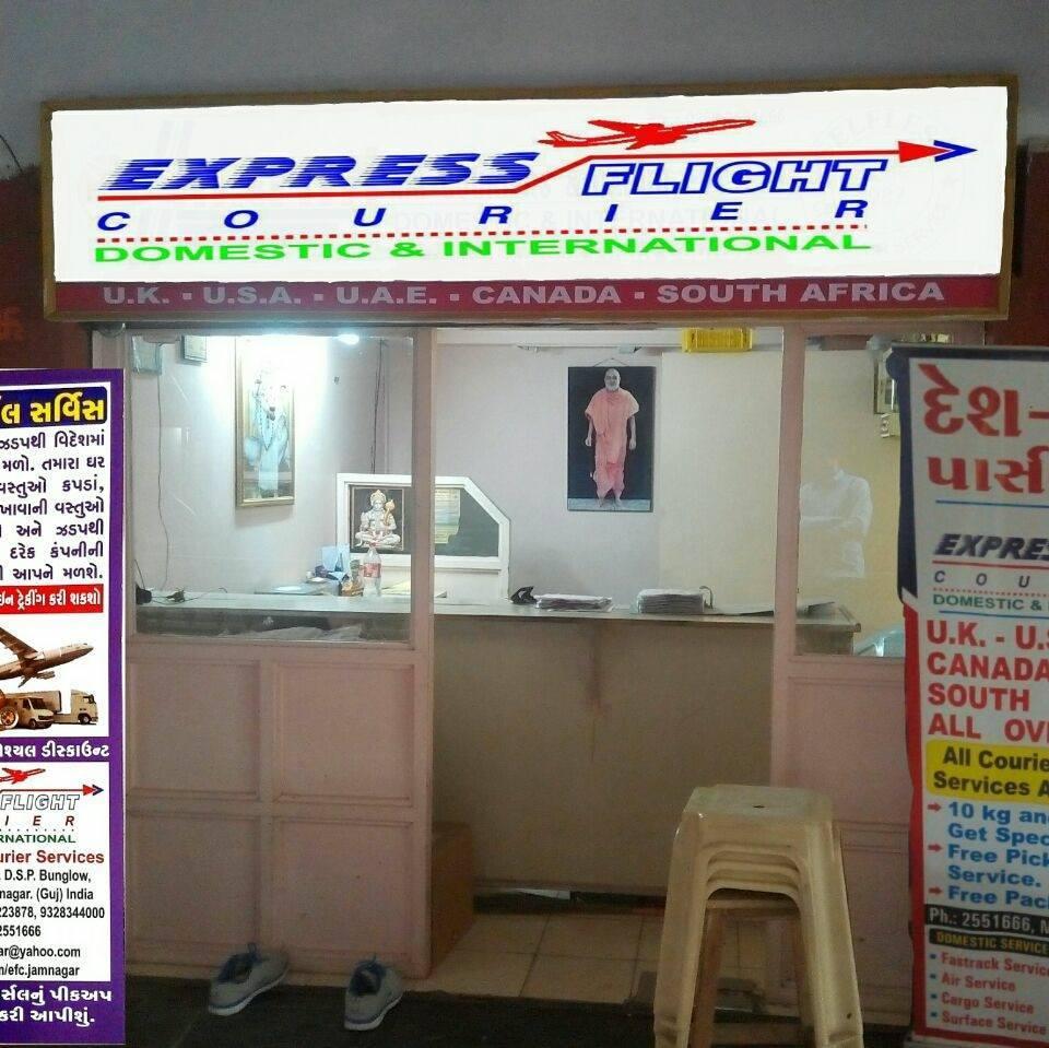 Preferred Courier Services in Jamnagar.