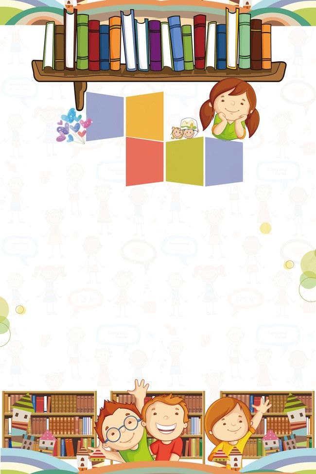 Cartoon Simple Boy Reading Poster Background.
