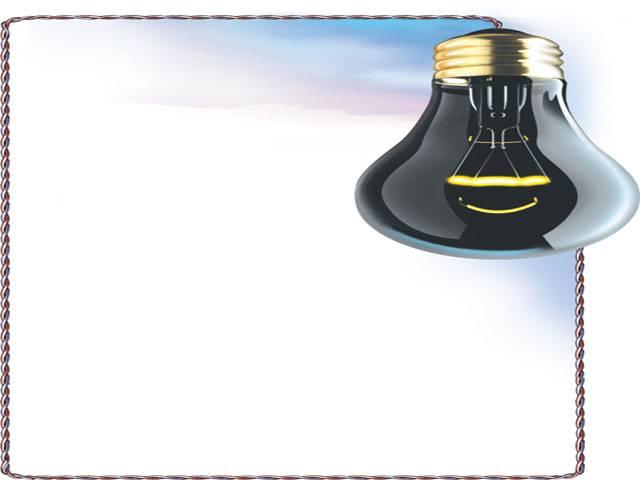 CESC wins power distribution franchise in Bikaner.