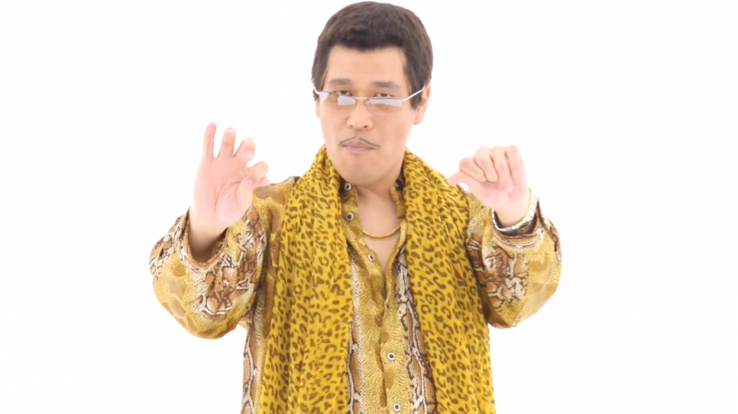 Ppap png 5 » PNG Image.