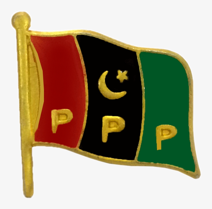Ppp Flag Badge.