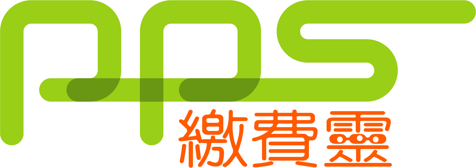 Pps png 6 » PNG Image.