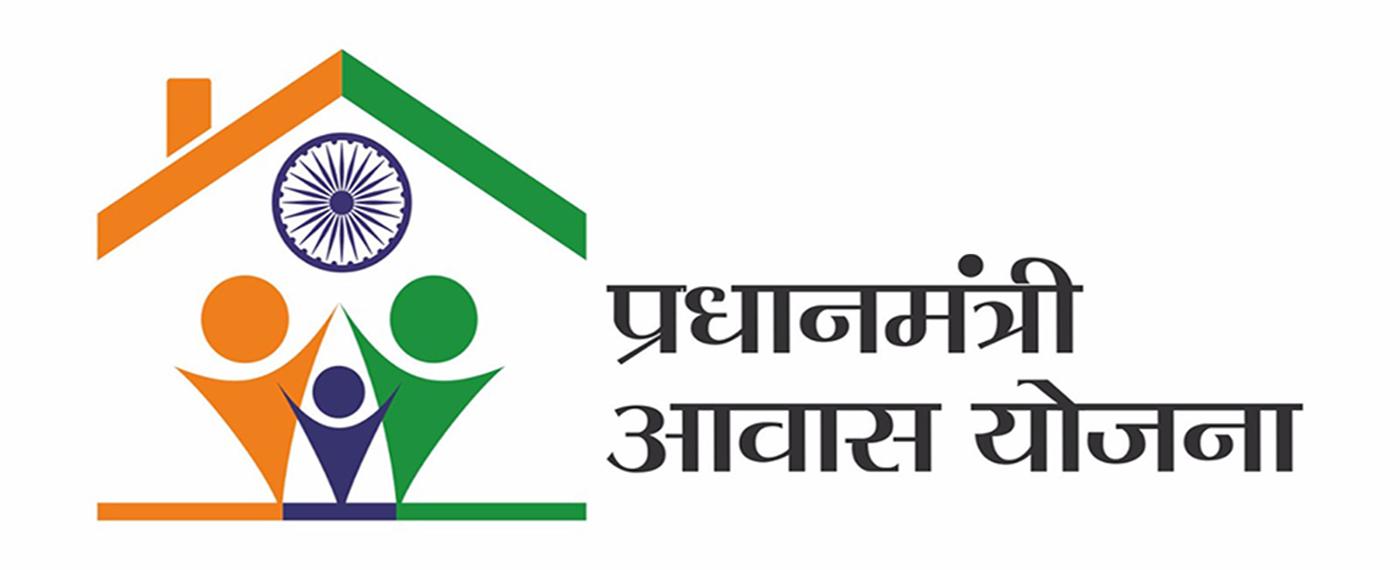 Pradhan mantri awas yojana logo clipart clipart images.