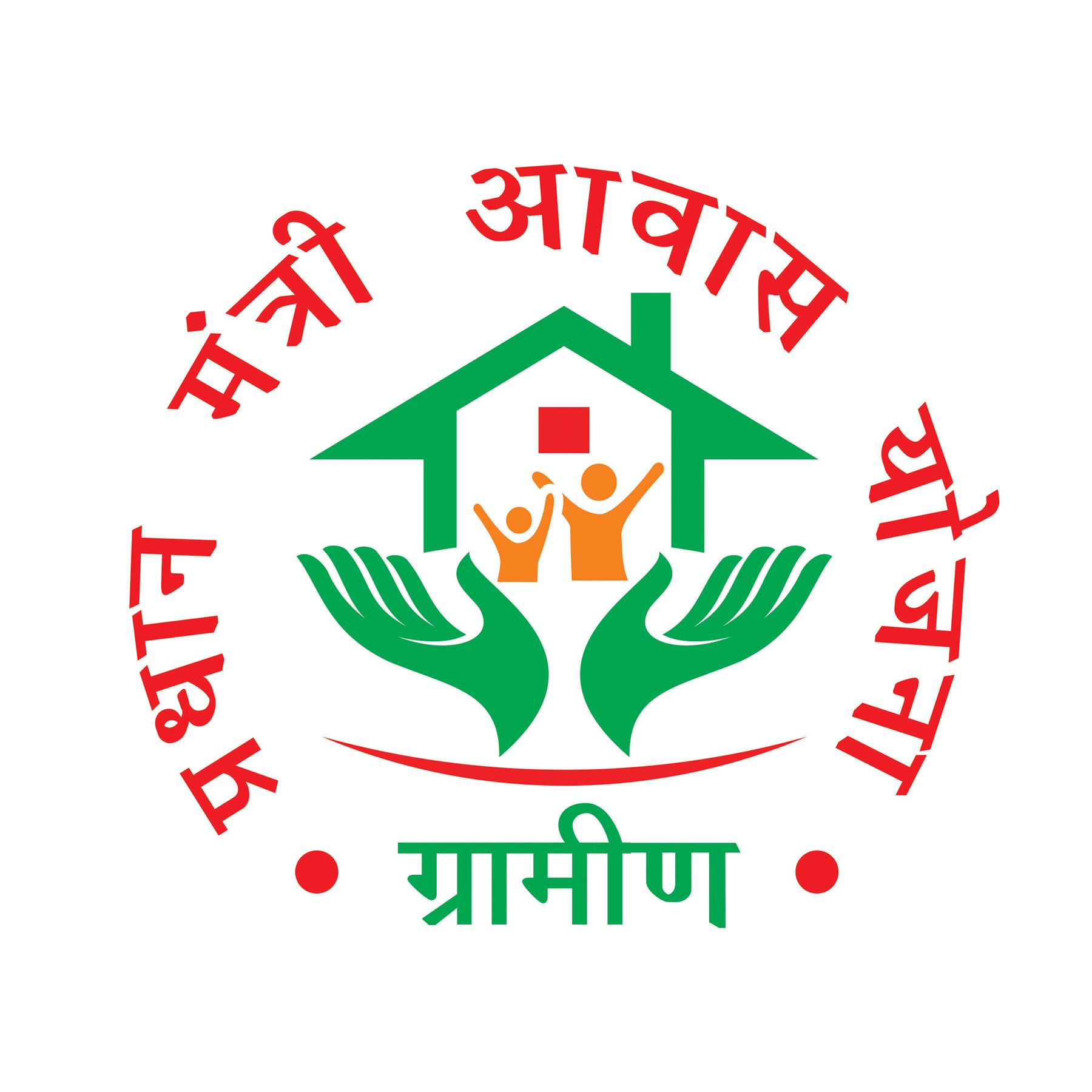 Design a logo for Pradhan Mantri Awaas Yojana.