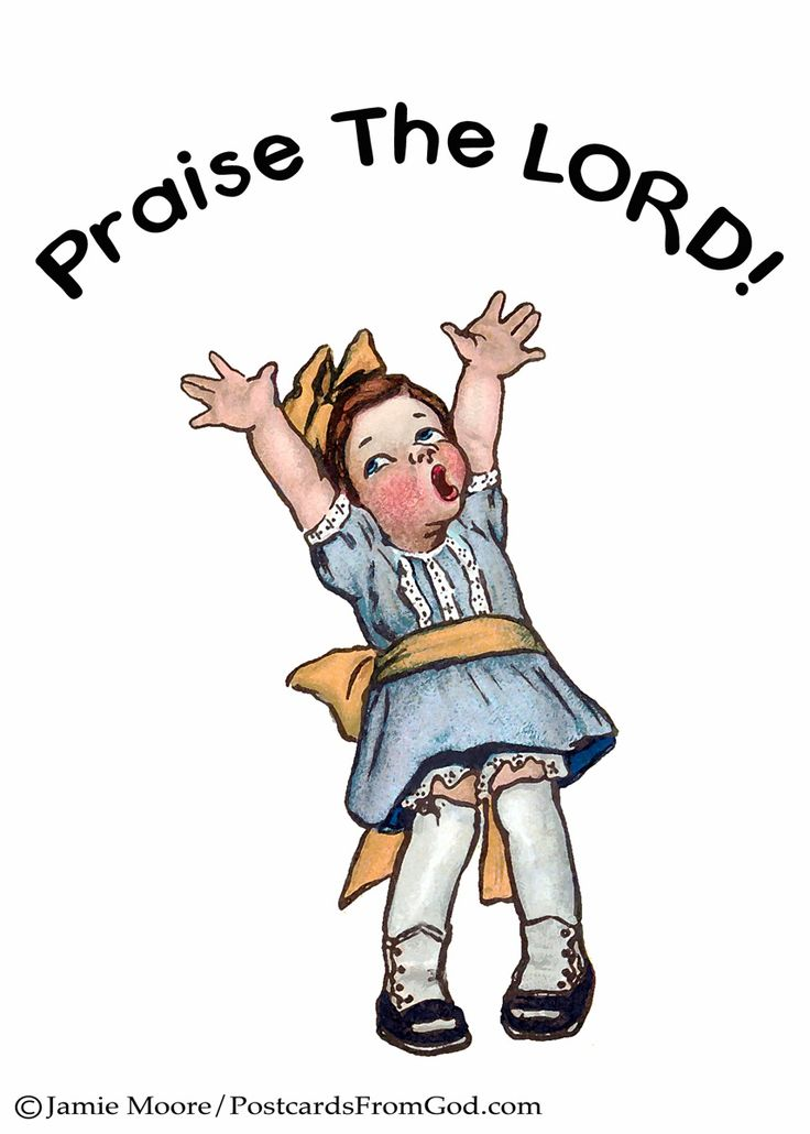 Praise god clipart 3 » Clipart Station.