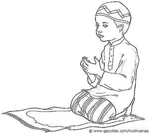 Muslim Pray Clipart Black And White.