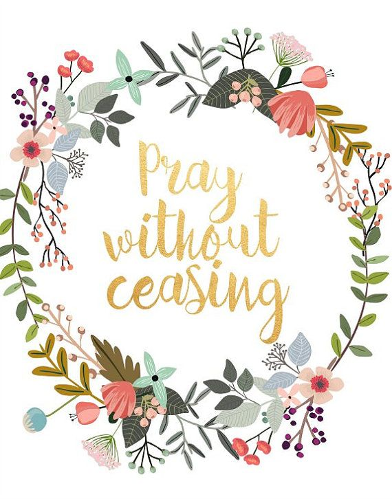 Bible Verse Print Pray Without Ceasing by PaperStormPrints.