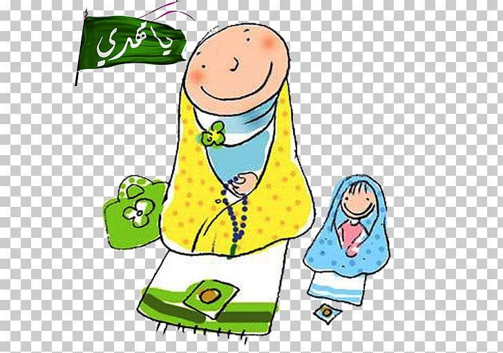 Child Salah Prayer Fasting in Islam, child PNG clipart.